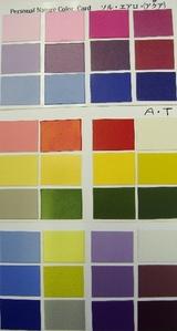 20111106-3-thumb-320x598-1075-thumb-160x299-1076
