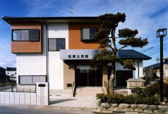 狐塚公民館